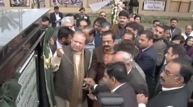 PM Nawaz inaugurates Multan metro bus service today