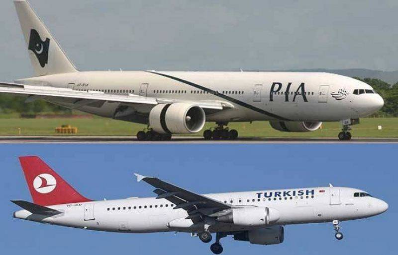 PIA, Turkish Airlines agree to enhance cooperation