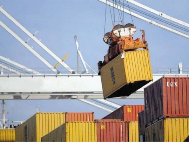 Pakistan to help Kyrgyzstan for getting GSP Plus status
