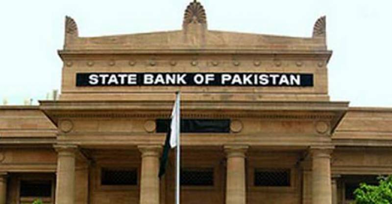 SBP announces monetary policy, keeps interest rate at 5.75%