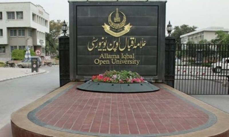 AIOU to start Semester Spring 2017 admissions from Feb 1
