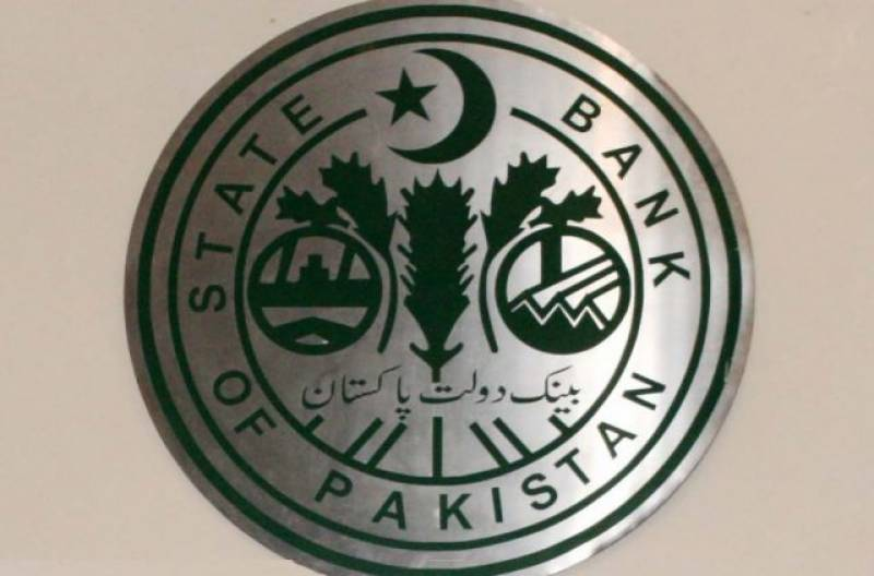 SBP, WB ink pact for technical cooperation