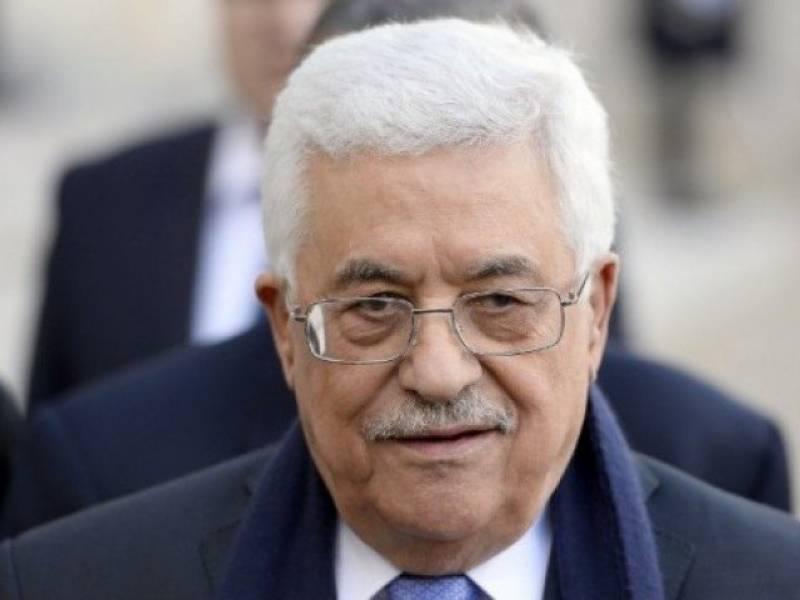 Palestinian President to arrive Islamabad today