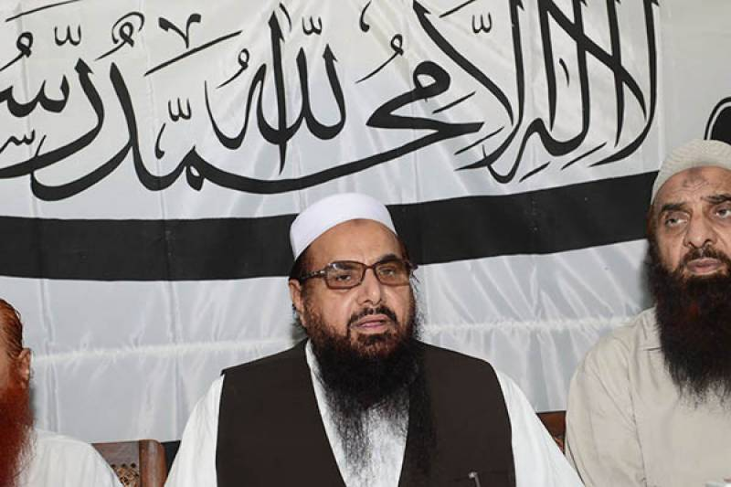 Hafiz Saeed and 35 leaders of JUD names on ECL
