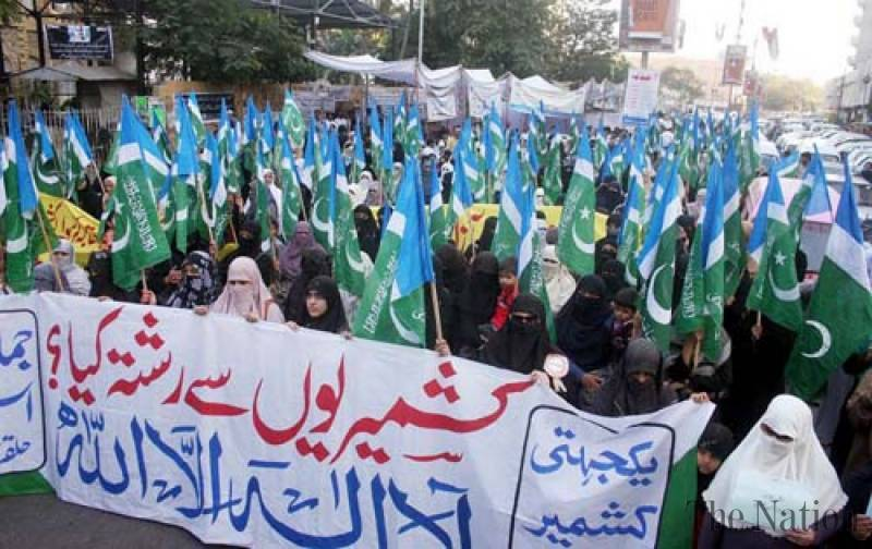 Kashmir Solidarity Day to be observed on Sunday