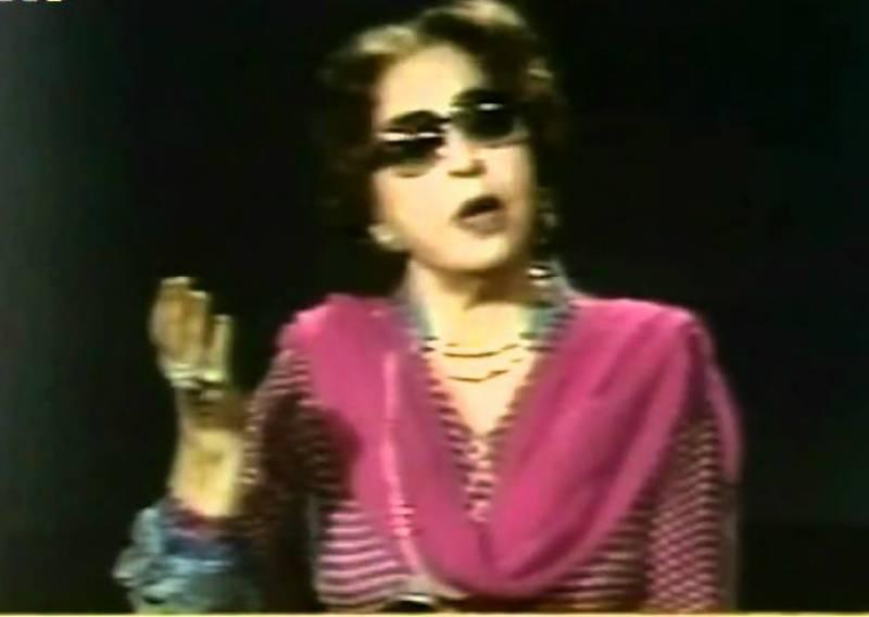 Malika Pukhraj being remembered on her death anniversary
