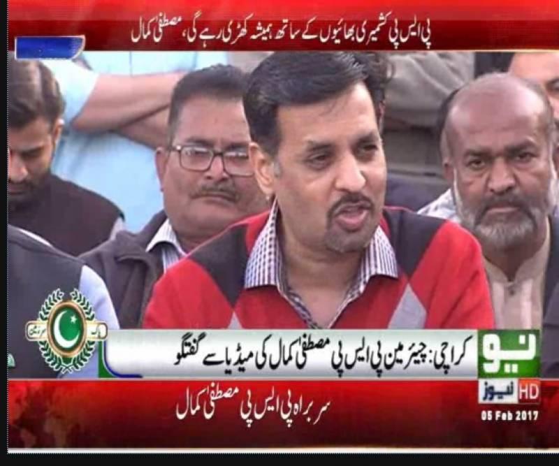 Immediate devolution of power to Karachi Mayor demanded by Mustafa Kamal