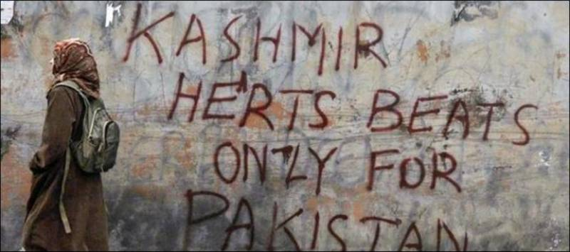 ISPR releases song, tribute to Kashmiri struggle