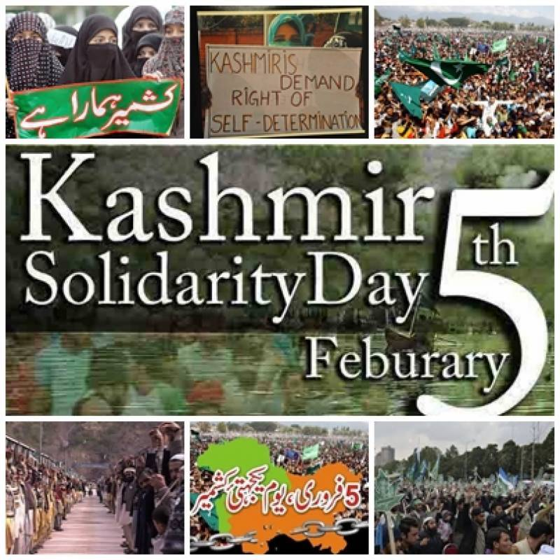 Kashmir Solidarity Day being observed today