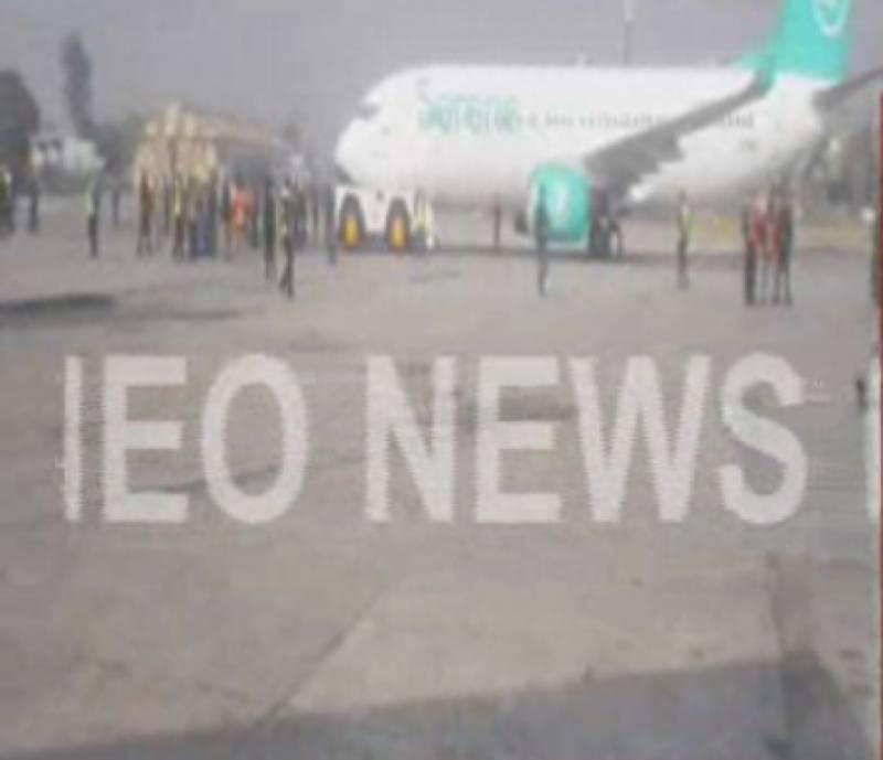 Plane slipped at Benazir Bhutto International Airport