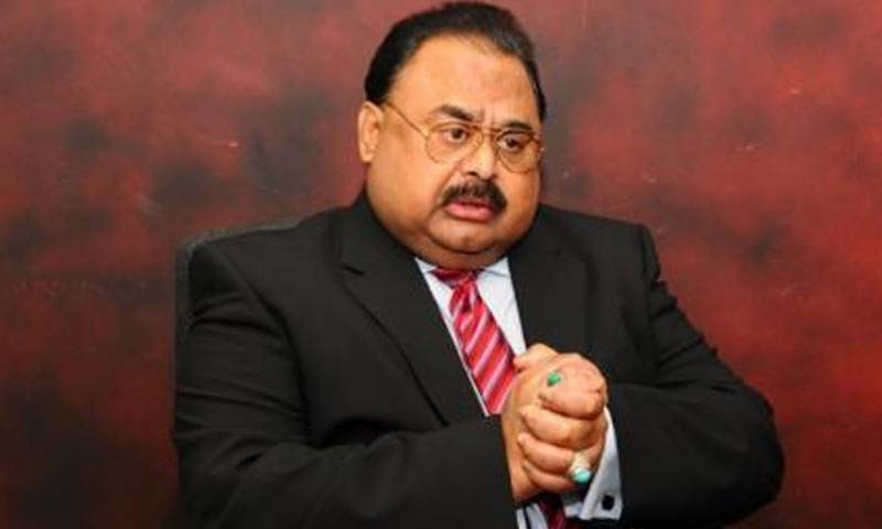 Altaf Hussain red warrants to be issued by Interior Ministry