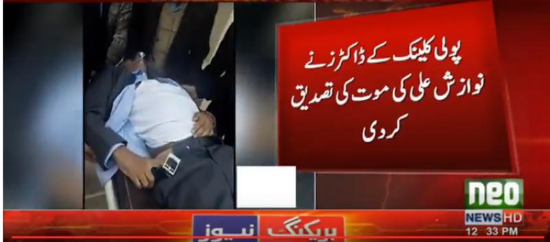 Secretary Auqaf Nawazish Ali passes away