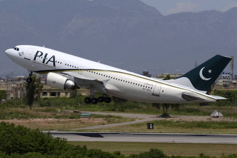 PIA London flight suspect identity disclosed
