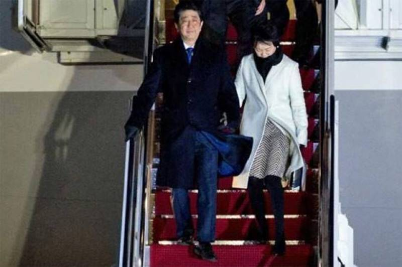 Japanese PM arrives in US ahead of summit with Trump