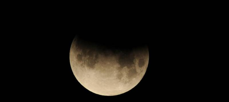 First lunar eclipse of 2017 to appear