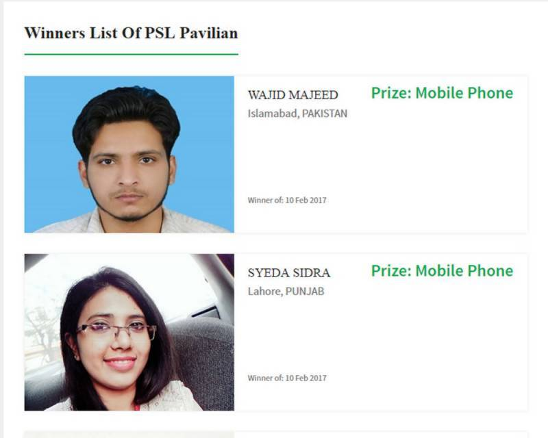 PSL Pavilian announced 2nd prize winners