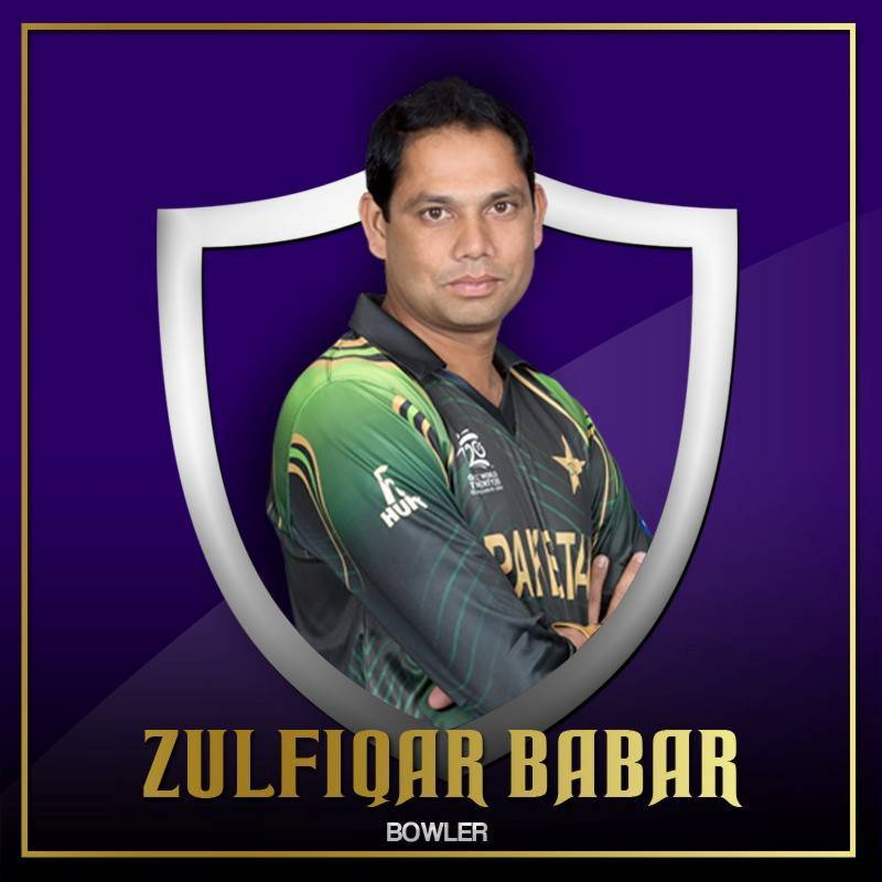 Zulfiqar Babar accused of having links with fixing syndicate