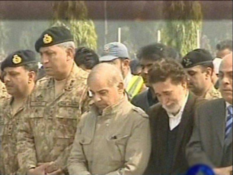 Capt (R) Ahmed Mubeen, other officials' funeral prayer offered in Lahore