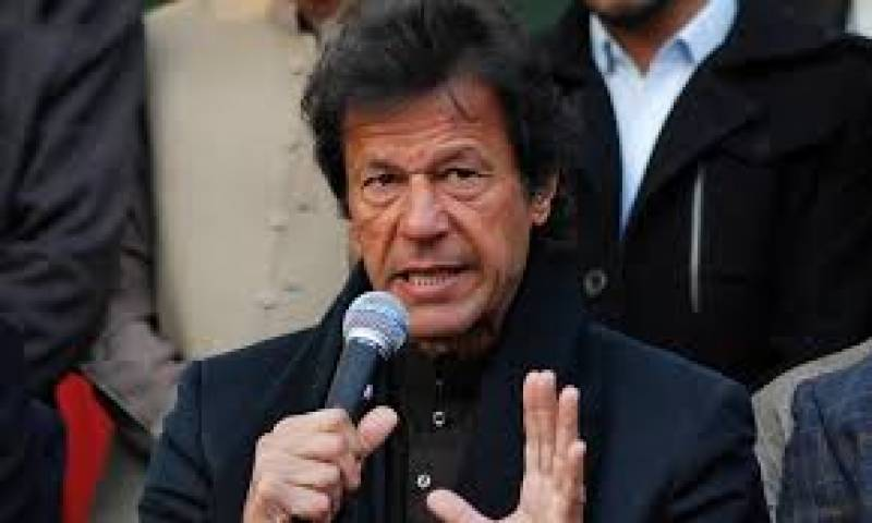 Imran Khan expresses condolence to deceased of Lahore blast