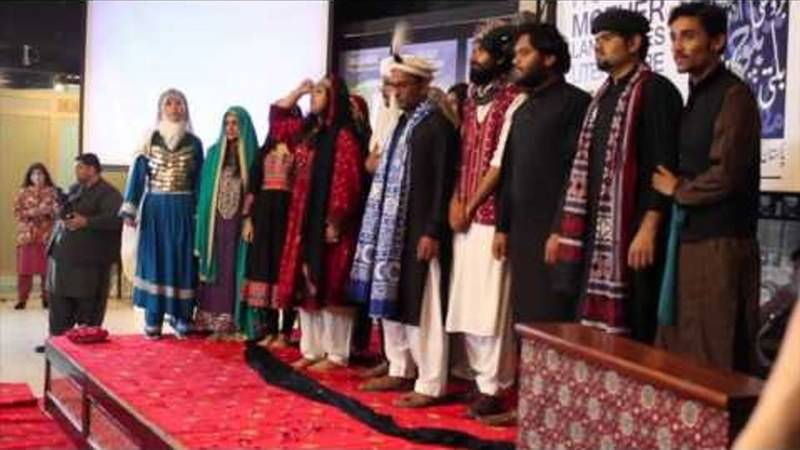 Mother Languages Literature Festival to kick-start on Saturday in Islamabad