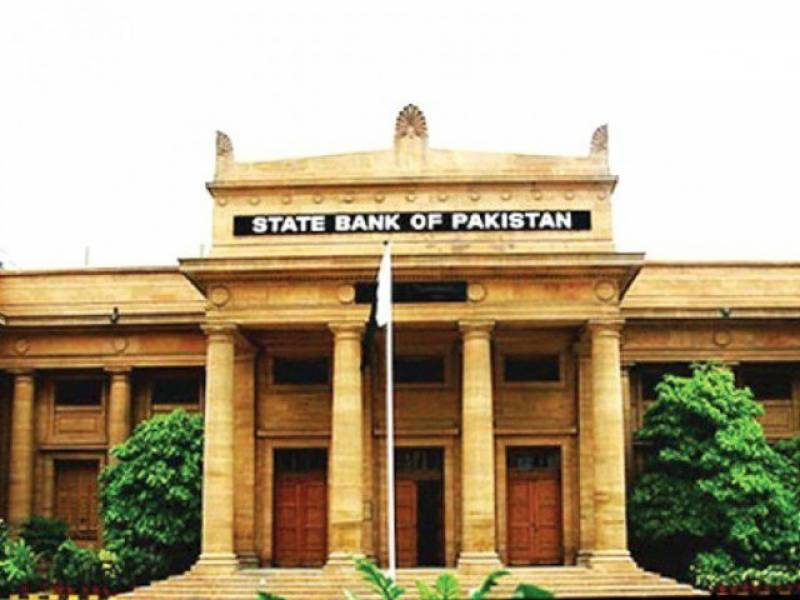 SBP directs banks not to provide monetary services to banned outfits, individuals