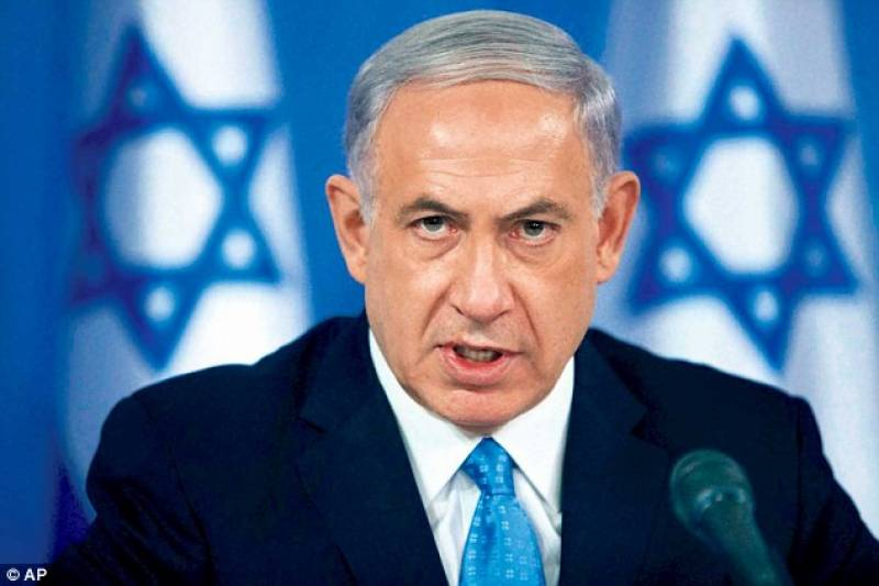 Israeli PM Natanyahu secretly meets with Arab leaders, Report