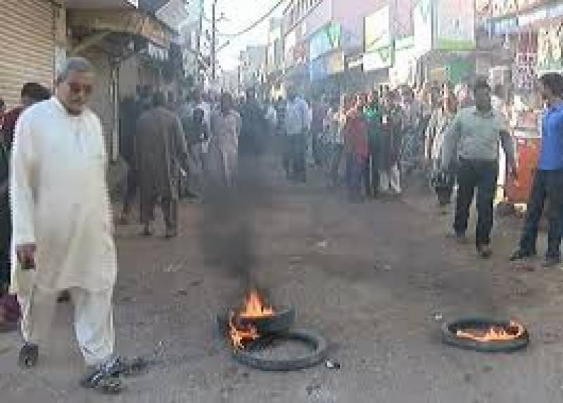 Orangi Town protesters brawled with Police