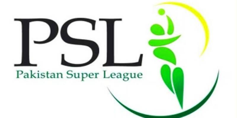 PSL 2 final to be held in Lahore: PCB