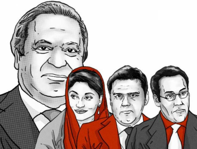 Panama Leaks: Argue as attorney general, don't become party, SC tells AG