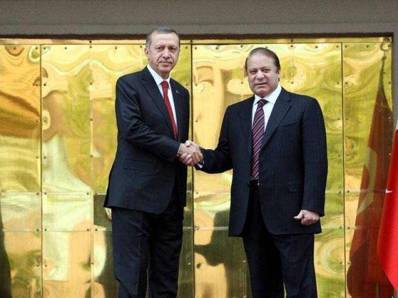 PM Nawaz Sharif starts his 3 day Turkey visit