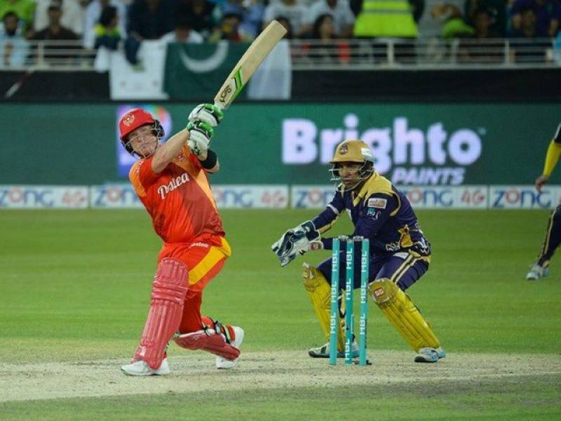 Committee setup to ensure foolproof security for PSL final