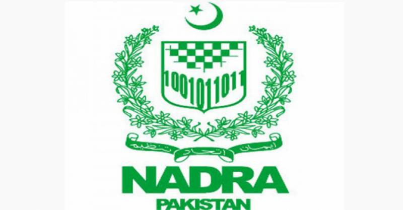 NADRA DG Tahir Akram arrested