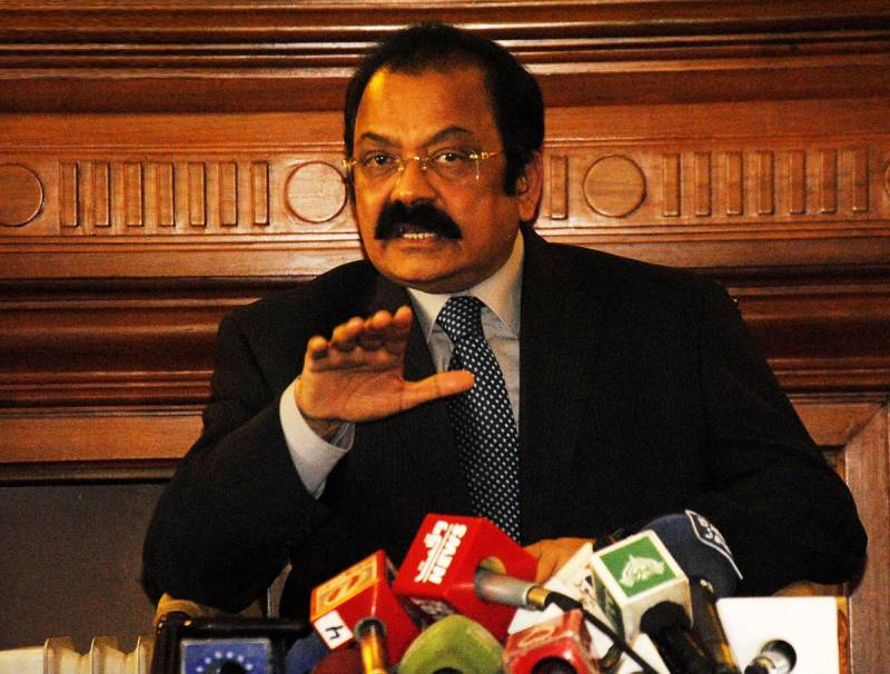 Lahore DHA blast was not an act of terror, claims Rana Sanaullah