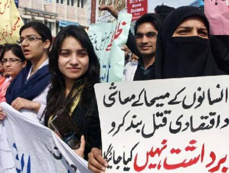 Young doctors call off protest strike