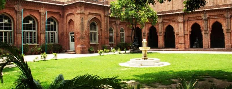 NCA Lahore hostels closed amid terror threat