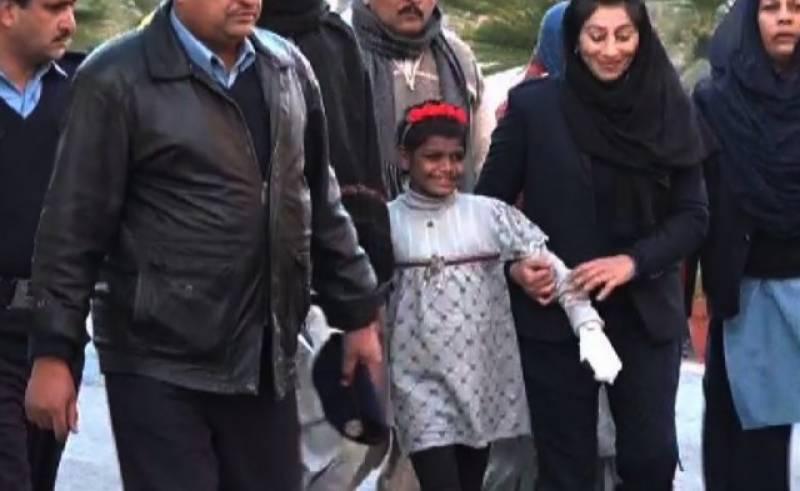 Tayyaba torture case: Court postpones judge Raja Khurram, Maheen's indictment