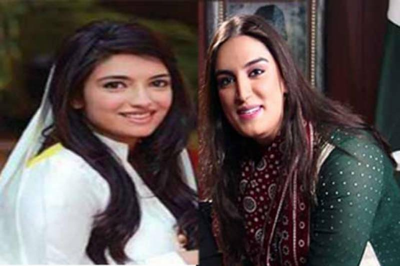 BB's daughters opposes Marwat's joining PPP