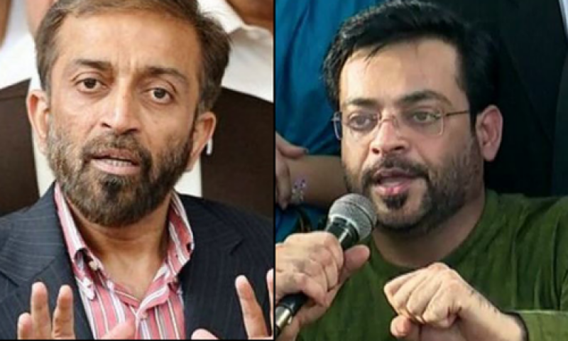 Farooq Sattar, Amir Liaquat should be enlisted on ECL: ATC