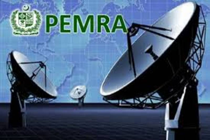 PEMRA mulls over going to SC over LHC DTH license auction decision