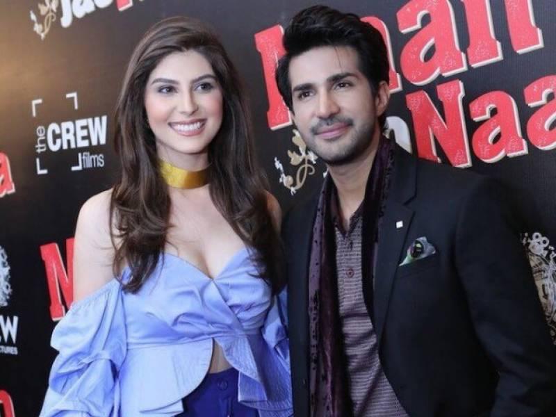 Iranian supermodel to make debut in Pakistani film
