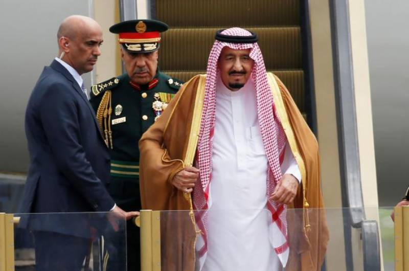 Saudi king arrives in Indonesia under strict security