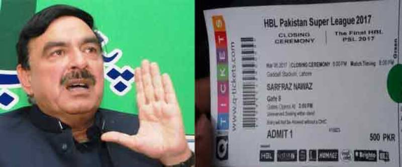 Sheikh Rashid manages to get rare tickets worth Rs. 500 for PSL 2