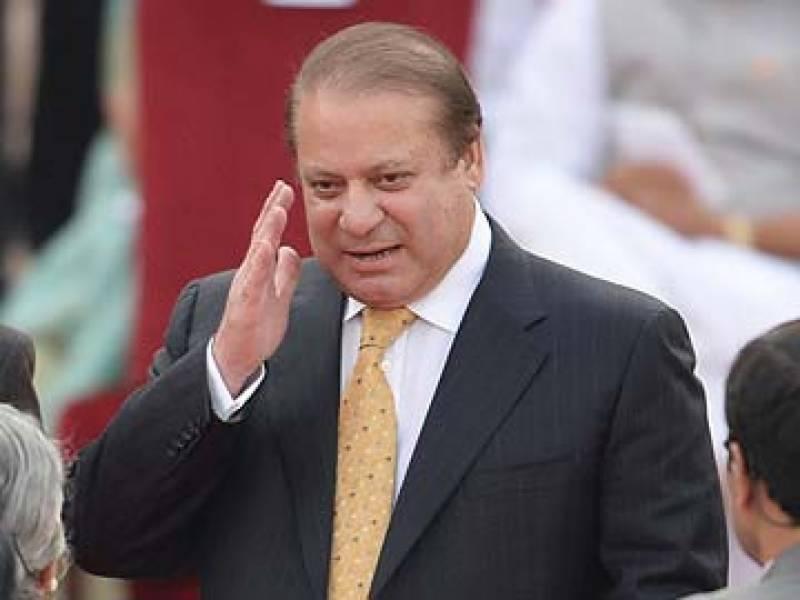 PM Nawaz to visit North Waziristan today