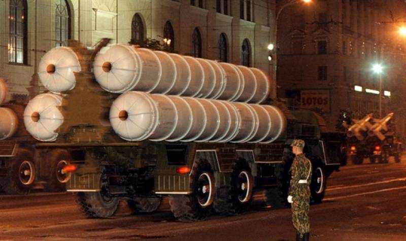 Iran's air defence system 'operational' now