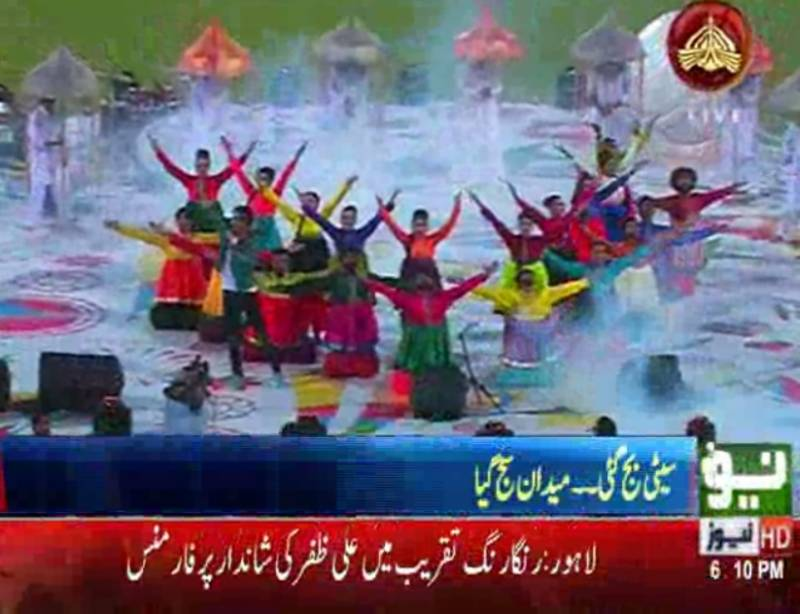 PSL2 final inaugural ceremony Ali Zafar, Fakhir and Ali Azmat performances