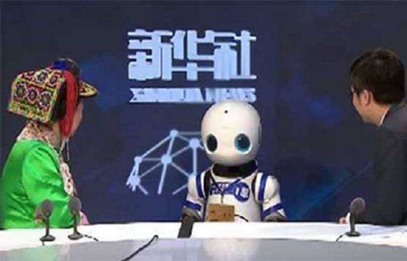 First ever 'Robot Reporter' hired in China