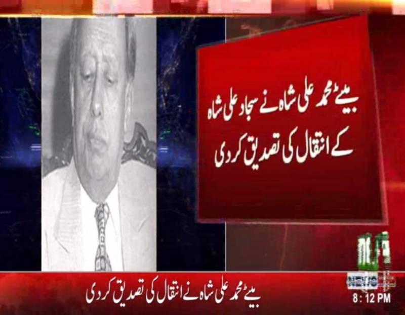 Former Chief Justice of Pakistan Sajjad Ali Shah dies