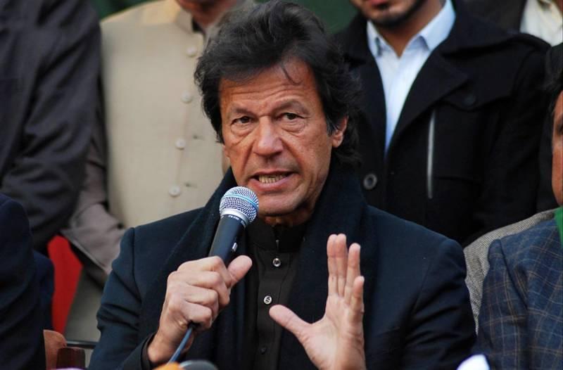 Imran Khan's word 'Phateechar' becomes top Trend on Twitter