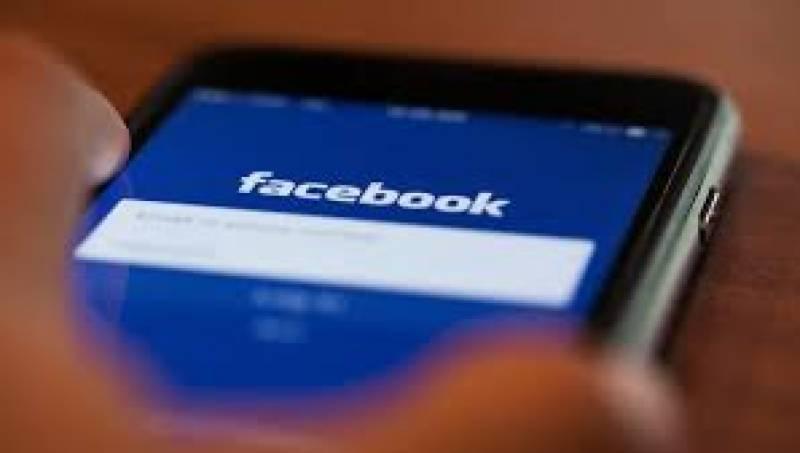 Facebook suspends important feature