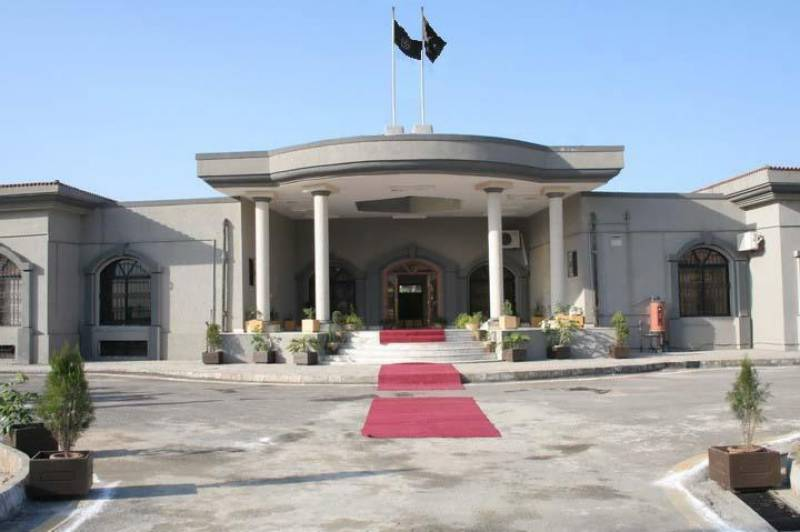 IHC orders to ban blasphemous pages on social media